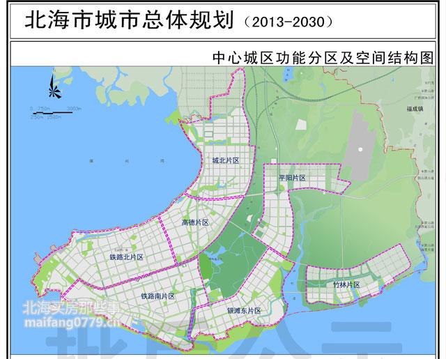 但《北海市城市总体规划(2008-2025)》已经被淘汰,现在实行的是